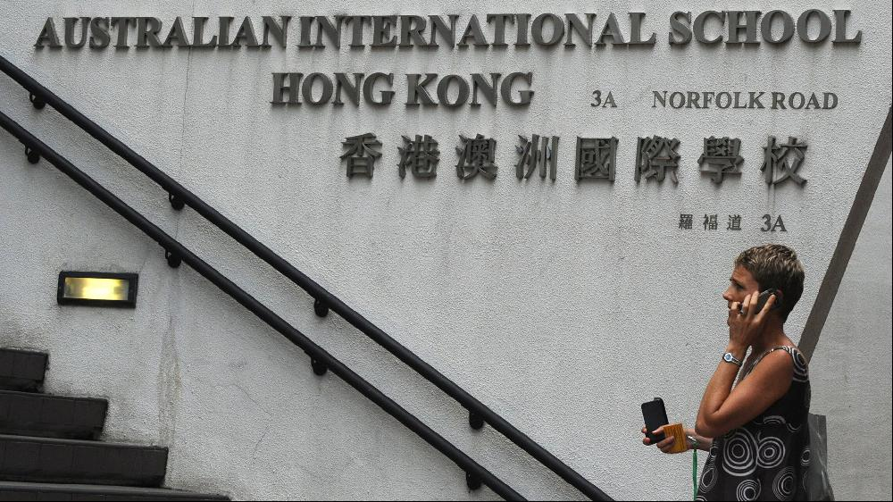 The Australian International School Hong Kong
