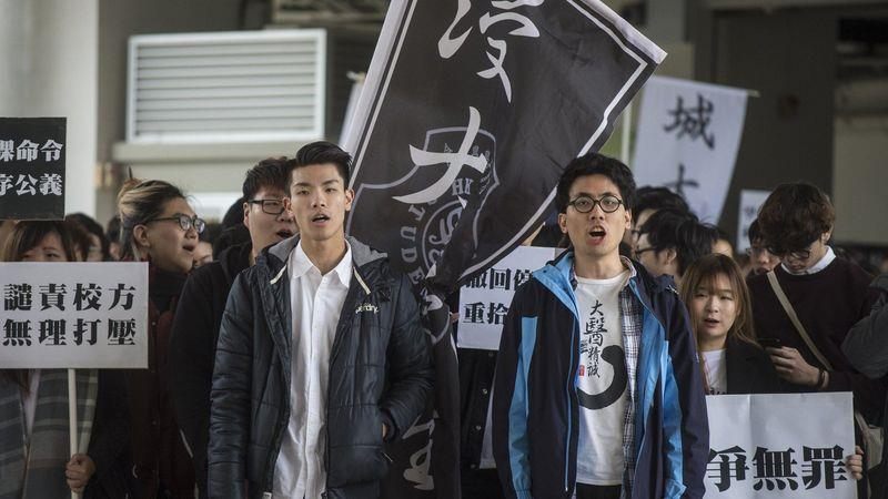Students protest at Hong Kong Baptist University's Mandarin tests
