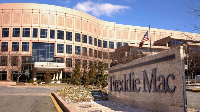 Freddie Mac has launched a low-cost financing initiative